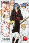 オンライン書店ビーケーワン:Samurai deeper Kyo 38
