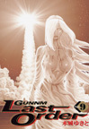 銃夢(Gunnm)Last Order 9