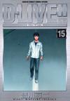 オンライン書店ビーケーワン:D‐LIVE(ドライブ)!! 15