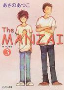 オンライン書店ビーケーワン:The manzai 3