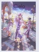 オンライン書店ビーケーワン:Cielo