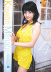 真鍋かをり(2007年度カレンダー) 85