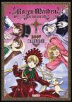 ローゼンメイデン(アニメ)(2007年度カレンダー) 189