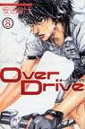 オンライン書店ビーケーワン:Over drive 8