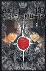 オンライン書店ビーケーワン:Death note 13