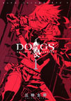 DOGS BULLETS&CARNAGE 1