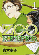ZOOKEEPER 1