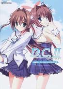 D.C.�U〜ダ・カーポ�U〜公式パーフェクトビジュアルブック  電撃G's magazine