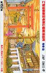 オンライン書店ビーケーワン:こちら葛飾区亀有公園前派出所 第152巻
