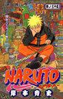 オンライン書店ビーケーワン:NARUTO 巻ノ35