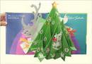 The 12Days of Christmas(クリスマスの12夜) 〈洋書しかけえほん〉