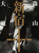 オンライン書店ビーケーワン:新宿+