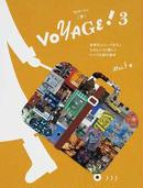 オンライン書店ビーケーワン:VOYAGE! 3