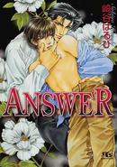 オンライン書店ビーケーワン:ANSWER