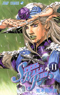 Steel ball run Vol.11
