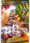 ARIA 10 BLADE COMICS