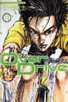 Over drive 11