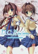 D.C.�U Spring Celebration〜ダ・カーポ�U〜スプリングセレブレイション公式パーフェクトビジュアルブック  電撃G's magazine