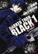 DARKER THAN BLACK―黒の契約者―1