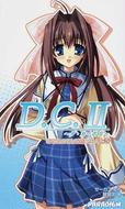 D.C.�U〜ダ・カーポ�U〜あなたのことを忘れない  上巻  PARADIGM NOVELS