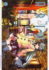 ARIA  11  BLADE COMICS