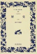 オンライン書店ビーケーワン:歴史 下