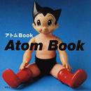オンライン書店ビーケーワン:アトムBook