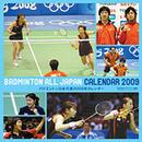 バドミントン日本代表2009年カレンダー