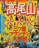 オンライン書店ビーケーワン:るるぶ高尾山