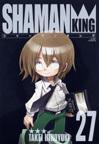 シャーマンキング 27 完全版 (27) (ジャンプコミックス)