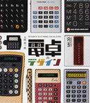 オンライン書店ビーケーワン:電卓のデザイン