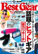 Best Gear 20136[Full]
