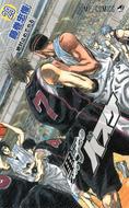 黒子のバスケ 29 (ジャンプ・コミックス)
