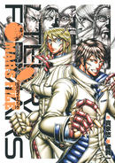 テラフォーマーズ公式ガイドブックMARS FILE (ヤングジャンプ・コミックス)