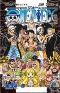 ONE PIECE 巻78 (ジャンプコミックス)