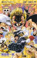ONE PIECE 巻79 (ジャンプコミックス)
