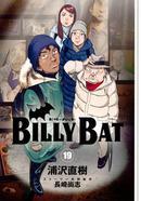 BILLY BAT 19 (モーニングKC)
