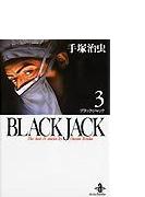 Black Jack The best 15stories by Osamu Tezuka 3