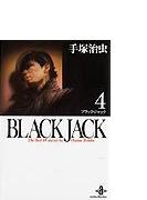 Black Jack The best 14stories by Osamu Tezuka 4