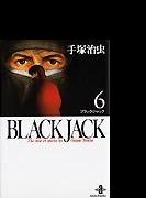 Black Jack The best 14stories by Osamu Tezuka 6