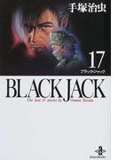 Black Jack The best 11 stories by Osamu Tezuka 17