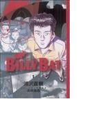 BILLY BAT(モーニングKC) 20巻セット(モーニングKC)