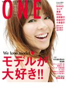 ONE August 2010 No.1【Lite】