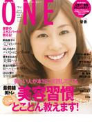 ONE March 2011 No.3【Lite】