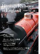 Heritage Railways in England~英国保存SLの旅~vol.2