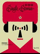 ENIGMA  ロシアから謎の短波が聴こえる(WIRED Single Stories 006)