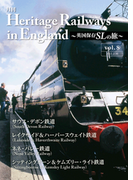 Heritage Railways in England~英国保存SLの旅~vol.8