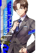 Replicant Lover's(レプリカント・ラヴァーズ)-L No.2 ~先生タイプレプリカともっと大人なお勉強?(Timebook Town Rouge)