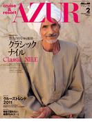 船の旅 AZUR February:2011