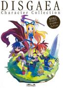 魔界戦記ディスガイア キャラクターコレクション
